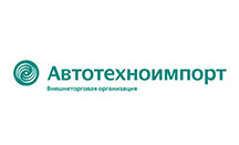 Внешнеторговая организация «Автотехноимпорт»
