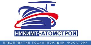 Научно-исследовательский и конструкторский институт монтажной технологии — Атомстрой