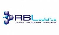 Логистическая компания RB Logistics