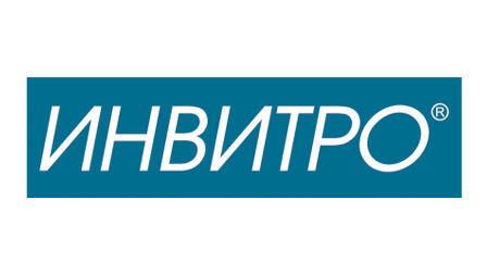 Сеть медицинских лабораторий «ИНВИТРО»