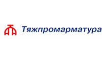 НПО «Тяжпромарматура»