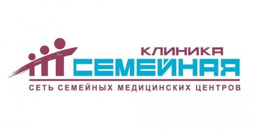 Сеть семейных медицинских центров «Семейная»